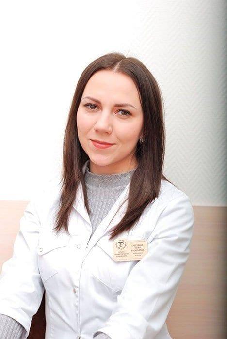 Карпухина Юлия Васильевна 1