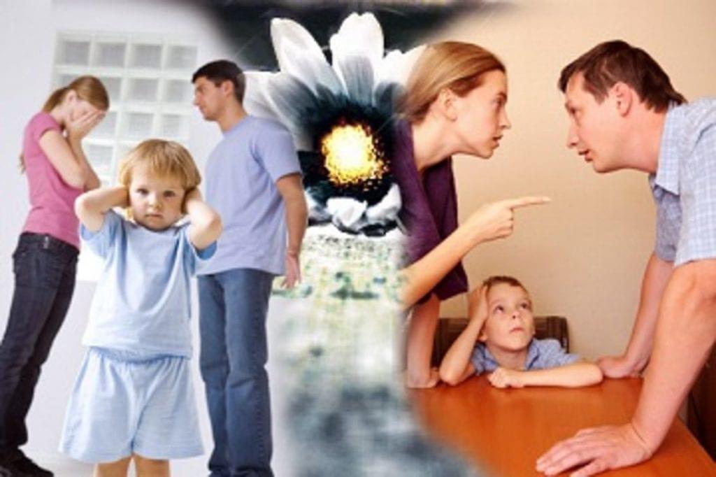 Деструктивная семья 2