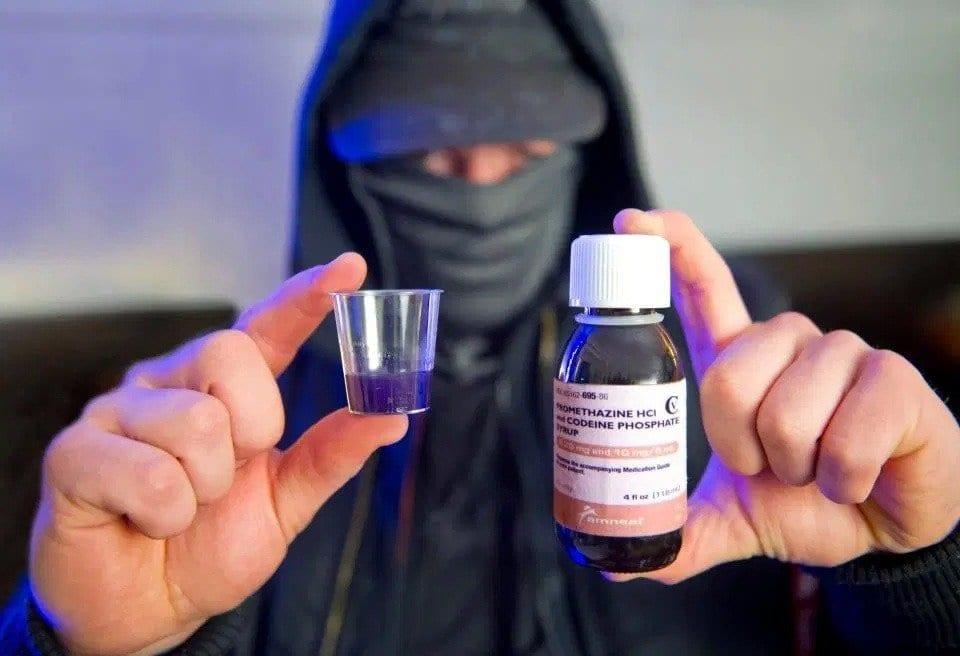 Лечение кодеиновой зависимости 16