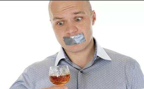 Кодирование от алкоголизма 1