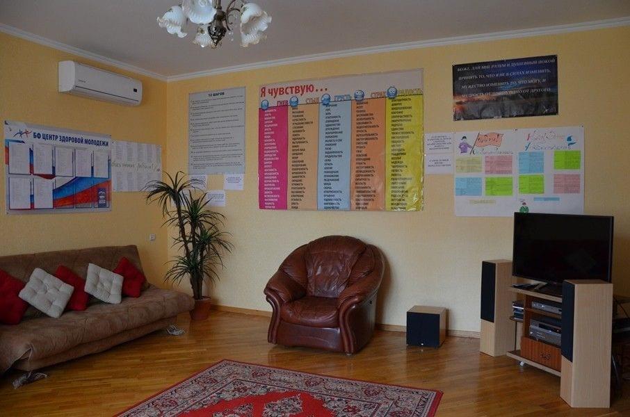 Реабилитационный центр в Краснодаре 32
