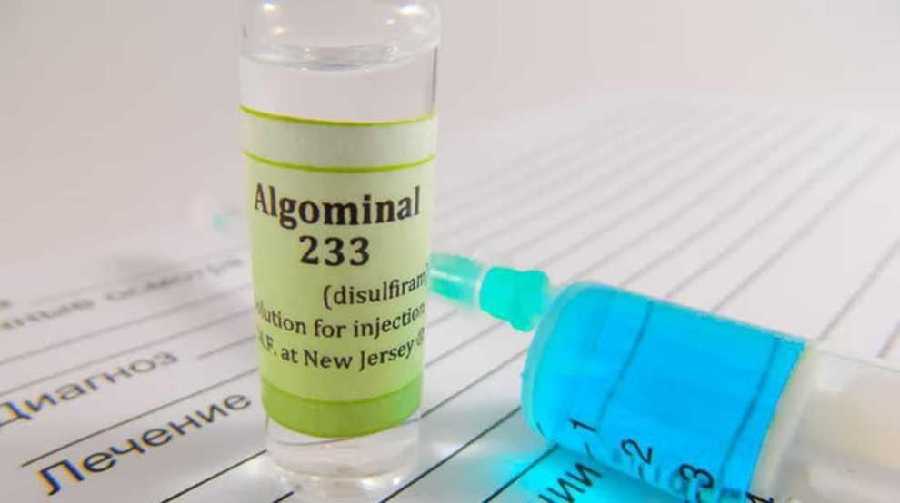 Кодирование «Алгоминалом» 34