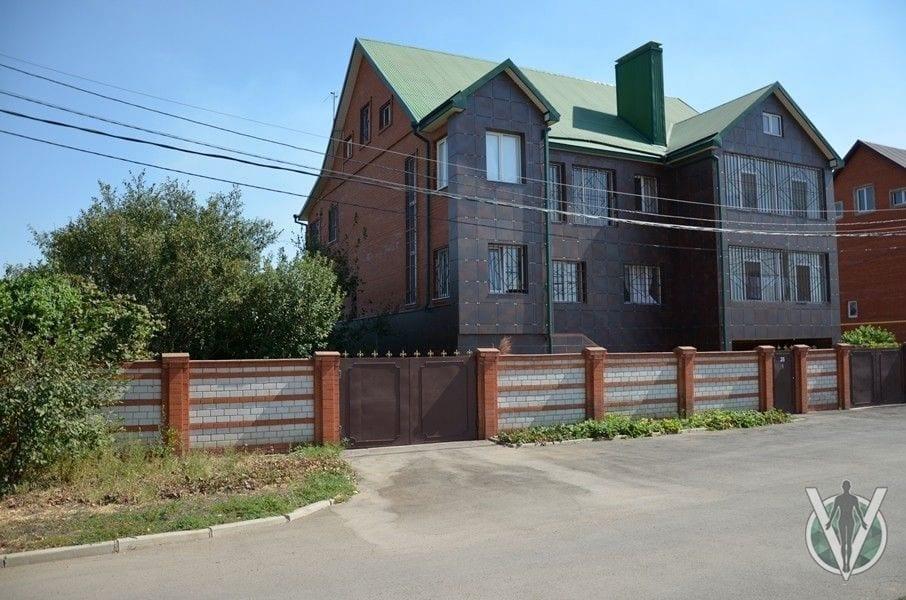 Реабилитационный центр для алкоголиков 1