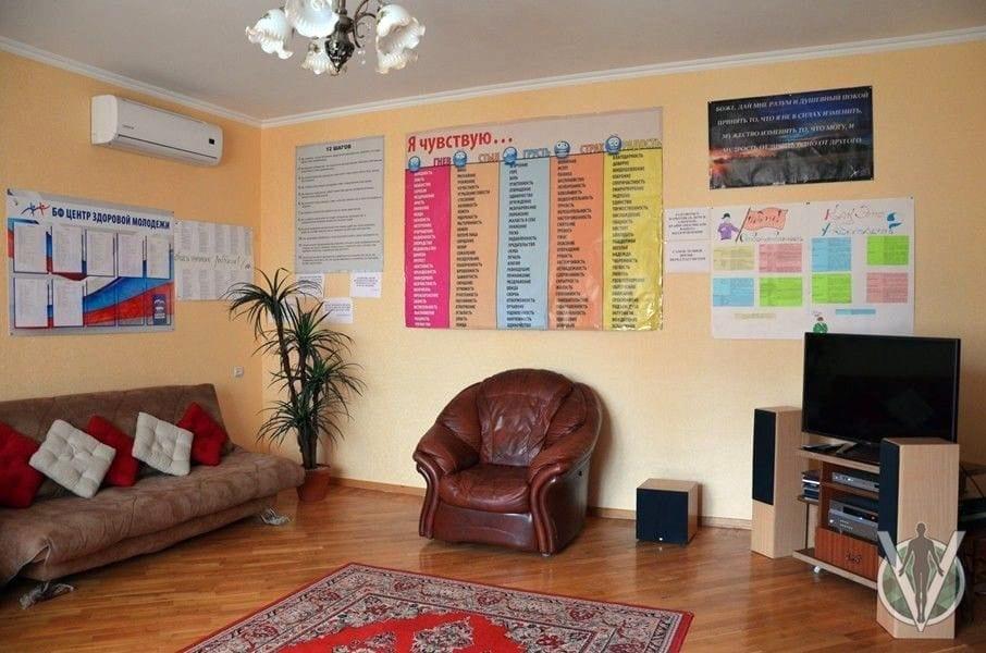 Реабилитационный центр в Краснодаре 3