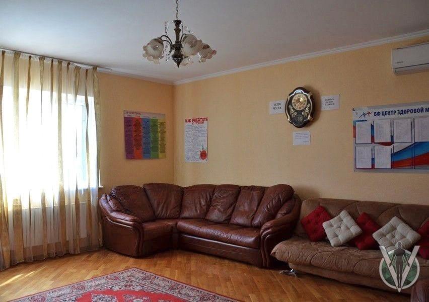 Реабилитационный центр в Краснодаре 2