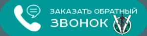 Кодирование от алкоголизма в Пушкино 2