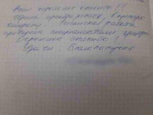 Отзыв родителей Ирины о Реабилитационном центре (Выписка Ирины) 2