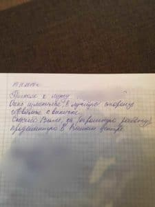 Отзыв жены одного из резидентов 🙏 реабилитационного центра 2