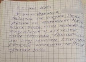Приезд родных к Максиму и отзыв 💓🙏 2