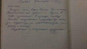 Приезд родных к Сергею и отзыв ❤🙏 2