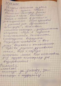 Приезд родных к Дмитрию и отзыв ❤🙏 2