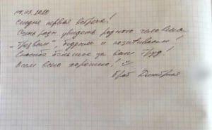 Приезд родных к Дмитрию и отзыв 🙏❤ 2