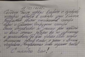 Приезд родных к Татьяне и отзыв ❤🙏 2