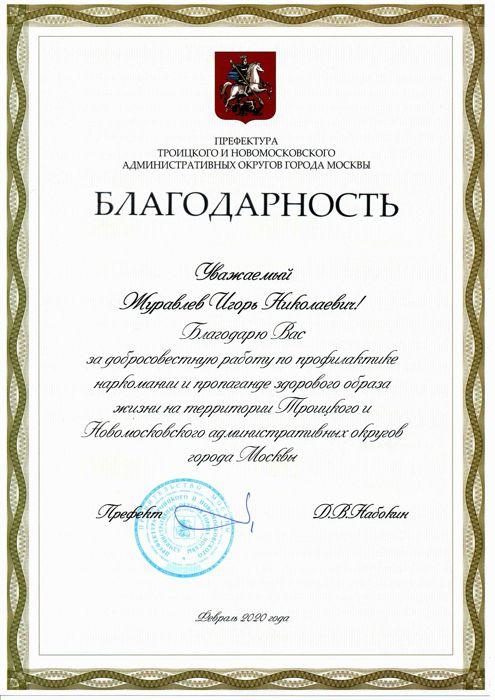 """Наркологическая клиника """"Вектор жизни"""" 80"""